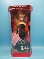 Vintage Rare1995 Solo In The Spotlight Special Edition Barbie NRFB