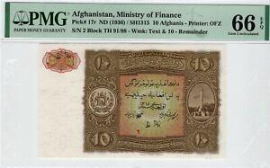 1936 Afghanistan 10 Afghanis P17r PMG 66 EPQ Gem Uncirculated