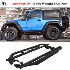 Side Armor Bars Nerf Step Textured Black For 2007-2016 Jeep Wrangler JK 2 Door