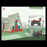 """Madeira 2013 - Europa 2013 """"Postal Vehicle"""" Motorcycle - Sc 309 MNH"""