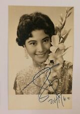 Vintage Hong Kong actress Pat Ting Hung real signed photo autograph 丁紅 簽名照片 C