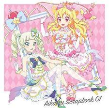 [CD] Smartphone App Aikatsu! Photo on Stage!! Split Single AIKATSU SCRAPBOOK 01