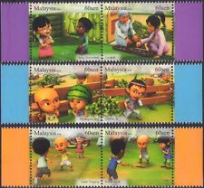 Malaysia 2010 Traditional Past Time Games MNH