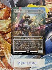 (Japanese) Mechagodzilla, The Weapon (Crystalline Giant) Godzilla Ikoria Iko Mtg