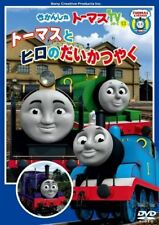 THOMAS THE TANK ENGINE & FRIENDS HIRO HELPS OUT-JAPAN DVD G35