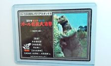 GODZILLA (1969)All Monsters Attack #10 CARD 50th ANNIVERSARY MEMORIAL BOX BANDAI