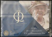 2012 | Elizabeth II Diamond Jubilee £5 Coin Pack | Cupro-Nickel | KM Coins