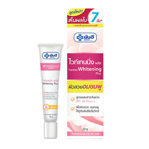 YANHEE WHITENING PLUS CREAM Facial Bright Whiter Reduce Dark Spots SPF 30+++ 20g
