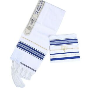 Tallit Prayer Shawl Jewish Gold Blue Made in Israel with Bag Gift Talit Tallits