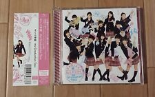 Sakura Gakuin My Graduation Toss limited press A w/obi spine CD+DVD