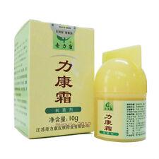 5 pcs Li Kang Cream For Skin Problems/dermatitis/eczema LiKang Shuang