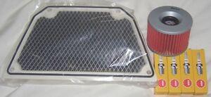 Service kit- Plugs Air & Oil filter for KAWASAKI GPZ GPZ1000 RX GPZ1000RX