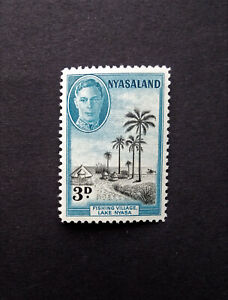 Nyasaland KGVI 1945 3d black and light blue SG 148 mnh with original gum