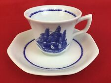 Wedgwood American Clipper ONE Demitasse Espresso Cup Saucer Blue White