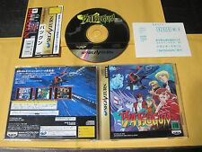 Batsugun (Sega Saturn) SS Japan Import Complete w/ Spine