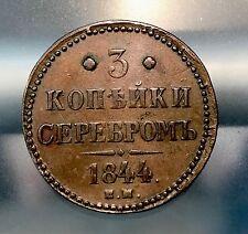 Copper Coin 3 Kopeks 1844. E.M. Nicholas I (1825-1855) Russian Empire, 11/22/16