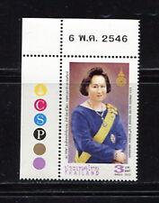 Thailand 2003  #2074  Princess Galyani Vadhana  1v.  MNH  F316