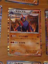 POKEMON JAPANESE RARE CARD HOLO CARTE 029/050 BOLDORE R BW5 1ST 1ED JAPAN **