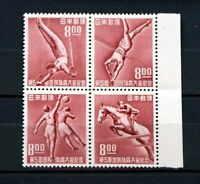 JAPAN Michel Nr. 507-510 postfrischer 4er Block vom Seitenrand 300 EURO KW