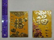 Vietnamese New Year Golden Lucky Money Envelopes Pockets, 2 styles - 10 pieces