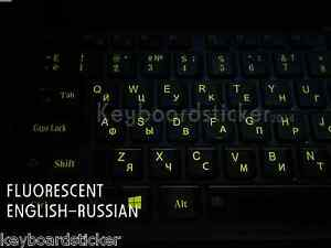 Russian Keyboard Stickers Fluorescent Color Letters Printed In Korea Best Qualit