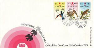 "HONG KONG, 1975, HONG KONG BIRDS"" STAMP SET ON GPO FDC. FRESH. WITH H.K. #6 CHOP"