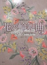 Totsuka Embroidery Flower Circle Japanese Needlework Motif Cutwork Pattern Book
