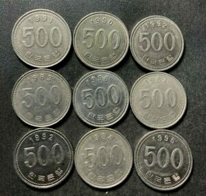Old South Korea Coin Lot - 500 WON - 9 Excellent Coins - Lot #S22