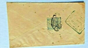1876  Ottoman Turkey  Cover Used in İstanbul with Oval cancel on cresent stamp
