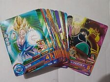 Cartes Dragon Ball Z DBZ Dragon Ball Heroes Galaxy Mission Part 6 HG6 #Reg Set
