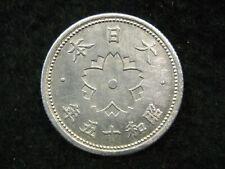 New ListingVintage Japanese Ww2 10 Sen Coin Dai Nippon Chrysanthemum & Cherry Blossom 1940