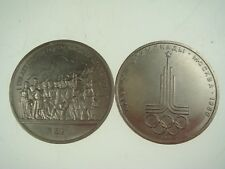 2 coins Russian 1877 1987 CCCP 1 Rouble Ruble Olympic Games Borodino Battle 941