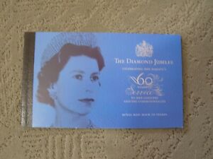 GB 2012  Diamond Jubilee Prestige Stamp Book