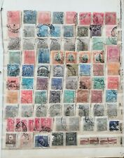 BRAZIL assorted stamps 300 pcs