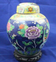 "Japan Floral Vase Satsuma Urn  Giner Japanese Jar Peacock 8"" Ceramic Vintage"