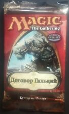 Booster Le Pacte des Guildes RUSSE - RUSSIAN Guildpact - Sealed - Magic Mtg -
