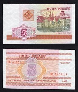 Bielorussia 5 rublei  2000 FDS/UNC  B-06