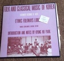 FOLK & CLASSICAL MUSIC OF KOREA, LP + SMALL INSERT