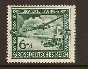 25th Anniversary German Air Mail 1943 muh