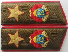 Shoulder straps for uniform of Marshal of the Soviet Union type 1973 Replica