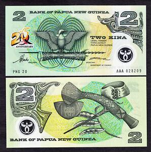Papua New Guinea POLYMER 2 Kina 1995 Commemorative FIRST Prefix AAA P-15 GEM UNC