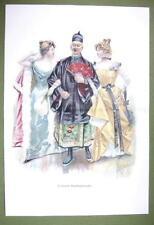 """BALL FRIENDS Chinese Man Young Ladies - VICTORIAN Era Color Print 14"""" x 21"""""""