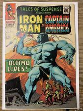 Tales of Suspense #77/Marvel Comic Book/FN
