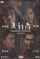 Heavenly Mission DVD Ekin Cheng Stephen Fung Alex Fong Niki Chow NEW R0 Eng Sub