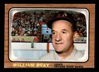 BILLY REAY 66-67 TOPPS 1966-67 NO 53 EX+EXMINT 12766