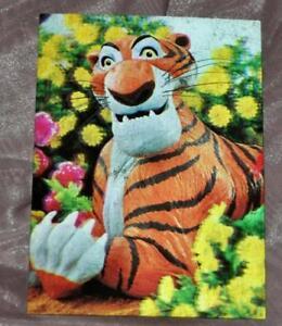 UNUSED VTG 1966 LENTICULAR 3D Jones Pub DISNEY POSTCARD Jungle Book Tiger