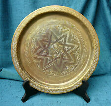 OLD SOLID BRASS MOROCCAN ARABIC SIGNED TRAY PLATE STAR DESIGN