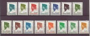 Indonesia, President Sukarno, MNH, 1966, 1967