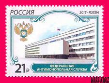 RUSSIA 2015 Architecture Building Federal Antimonopoly Service 1v Sc7676 Mi2218