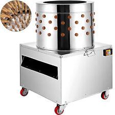 Vevor Large Pro Chicken Plucker Machine & Wheels Poultry Quail Duck Bantam